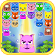 Funny Cats Bubble Shooter by Android Arcade Games