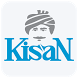 Kisan by The Great Brown Think Tank