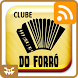 Clube Forró Podcast by Wcre8tive // Weslley A. Harakawa
