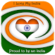 Indian Flag Photo Editor by Photos Editor Apps