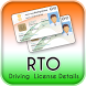 RTO Driving Licence Detail -Verify Driving Licence by Trending Corner
