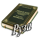 Китоби Рӯза by Book-tj