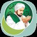 Karaoke Sholawat Habib Syech Offline Lirik