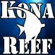 Kona Reef by kona_reef