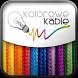 Kolorowe kable by Shopgate GmbH