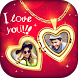 Love Locket Photo Frame by Dolphin App Zone