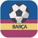 Barcelona Football News: Barça by Sports!