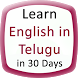 Learn English 30 Day in Telugu by knowledge4world