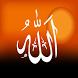 اذكار المسلم by hamzaoui.DEV