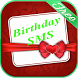 Birthday Wishes and SMS 2017 by elmamouni apps