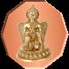 Garud Purana In Hindi by Priyanshi Infotech