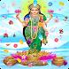 Lakshmi Maa Live Wallpaper by SmartQuickApps