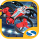 Air Hogs DR1 FPV Race Drone by Spin Master Studios
