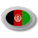 Afghan apps and tech news by EC Apps and News