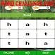 Word Challenge Test by amazinggamemaker