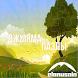 Djiyama by Elbrusoid