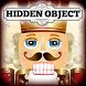 Hidden Object - The Nutcracker
