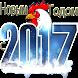С Новым Годом 2017 by Ibryeigis