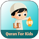 memorize Learn Quran for kids by Islamicdev