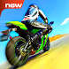 Traffic Top Rider Bike Game by PW Arcade Bike Patrol Games