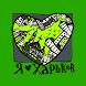 Новости Типичного Харькова by VisualDev