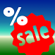 Discount Calculator by My Dear... Apps