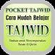 Mari Belajar ILMU TAJWID by PONDOK Aplikasi