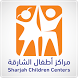 Sharjah Children Centers by 1CallGroup Solutions