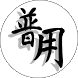 Internet Rhapsody (Manga) Demo by FUYO SOFT