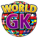 General Knowledge - GK World by Gem Game Studio