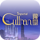 Imperial Cullinan by Hong Yip Service Company Ltd