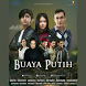 Buaya Putih Quiz by tristandroid