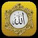 Asma-Ul-Husna: Allah Names by Vital Free Games