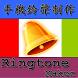 Ringtone Maker MP3 Editor by kayoo956