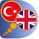 English Turkish dictionary by Dict.land