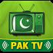 Pak Tv by Sana Razzak