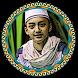Sholawat Gus Azmi Cinta Dalam Istikharoh