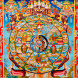 Тибетская Книга мертвых by Business3.biz