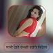 भाभी देसी सेक्सी स्टोरी विडियो by Bhabhi Ki Dukan