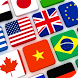 Flag Quizz All New Flags Quiz by BlueGearApps Studio