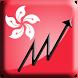 Stock Maniac Hong Kong by Holla Digital Technologies