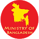 Ministry Of Bangladesh