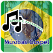 Músicas Letras Gospel by melanita seven