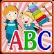 ABC object vocabulary