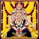 Ayyappa Mala by APPz Trends