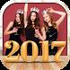 Happy New Year Frames 2017 by Agaco Soft
