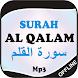 Surah Al Qalam Offline Mp3