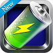 Economiseur batterie PRO by Dev.inc