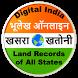 Bhulekh Online : भूलेख by Shiv Shakti Technology
