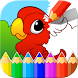 Coloring Pages Book for Kids by Happy Duck